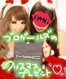 2012/12/7プリクラ(OH MY GIRLⅠ)の画像(ブロガールズに関連した画像)