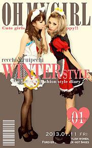 2013/1/11プリクラ(OH MY GIRLⅠ)の画像(ブロガールズに関連した画像)
