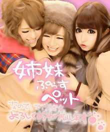 2013/1/23プリクラ(OH MY GIRLⅠ)の画像(ブロガールズに関連した画像)