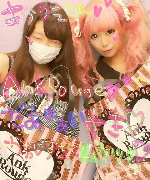 2012/8/30プリクラ(Heroine Face)の画像(プリ画像)