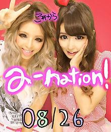 2012/8/26プリクラ(RUMOR1)の画像(小野寺瑠衣に関連した画像)