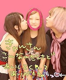 8/23プリクラ(Heroine Face)の画像(小野寺瑠衣に関連した画像)