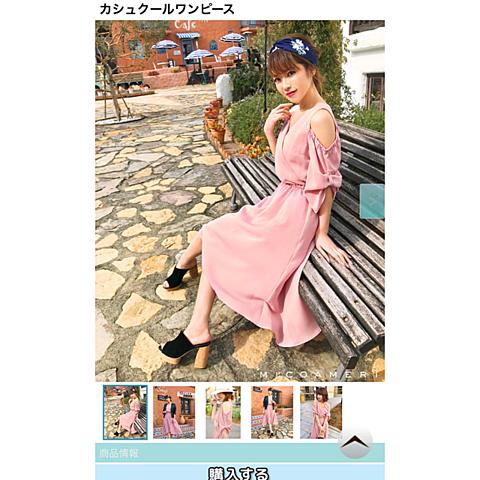 ☆MiCOAMERi(ミコアメリ)の画像 プリ画像