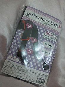Bambina Style 骨盤テーピングタイツの画像(タイツに関連した画像)