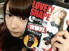 LOVELY SHAPEの画像(美容品に関連した画像)