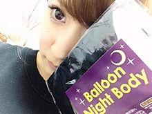 Balloon Night Body プリ画像