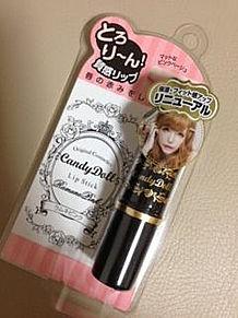 Candy Doll Lip Stick ラムネピンク プリ画像