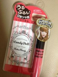 Candy Doll Lip Gloss コットンキャンディーの画像 プリ画像