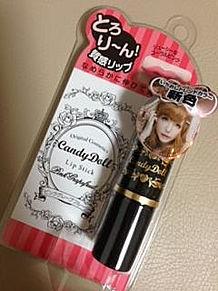 Candy Doll Lip stick ピンクグレープフルーツの画像(つーちゃんプロデュースに関連した画像)
