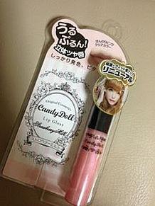 Candy Doll Lip gloss ストロベリーミルク🍓の画像(つーちゃんプロデュースに関連した画像)
