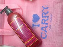 CARRY Pink shampooの画像(ヘアケアに関連した画像)