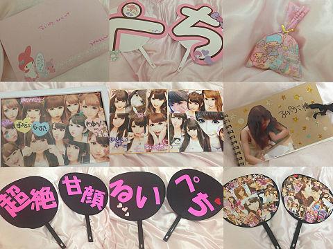 2013/8/20プレゼント(イベント)の画像(プリ画像)