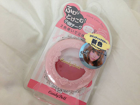 Candy Doll cheek color duoの画像 プリ画像