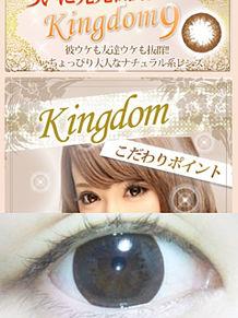 みんカラ Kingdom9の画像(るいぺちに関連した画像)