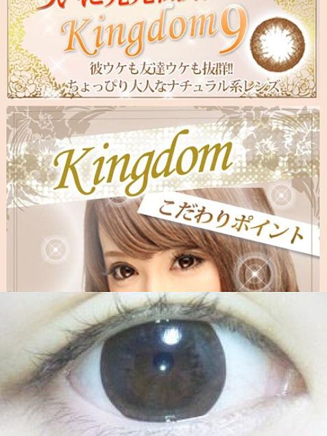 みんカラ Kingdom9の画像(プリ画像)