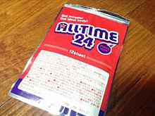 ALLTIME 24の画像(小野寺瑠衣に関連した画像)