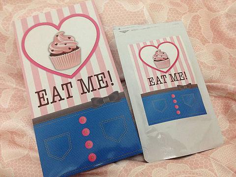 EAT ME!の画像(プリ画像)