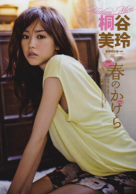 桐谷美玲の画像 p1_23