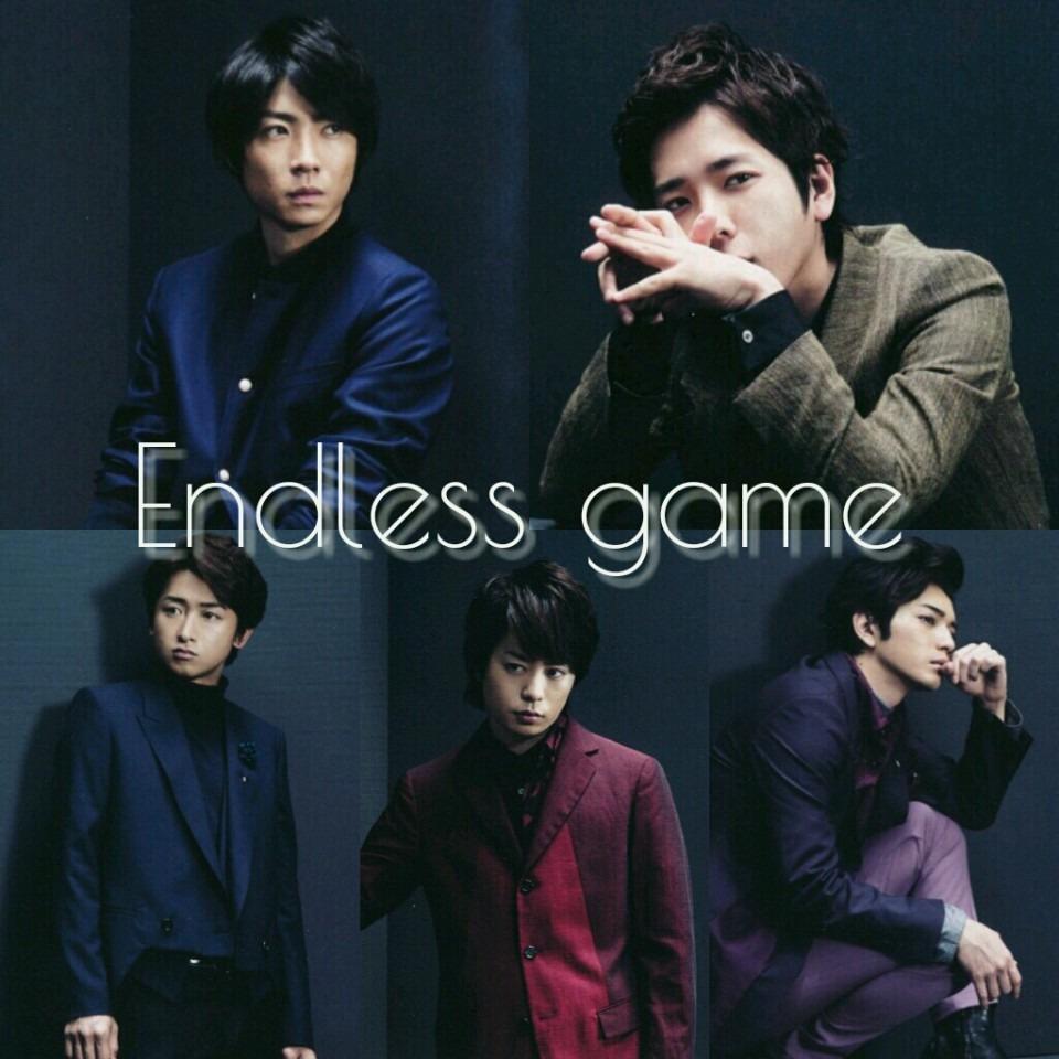 嵐○Endless gameの画像 プリ画像 嵐○Endless game ×再配布 ○保存・加