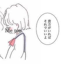 ❤カップルペア画❤ プリ画像