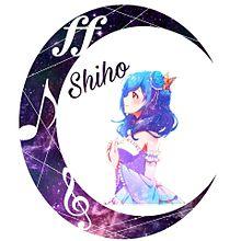詩穂ちゃん月の画像♥の画像(バトルガールハイスクールに関連した画像)