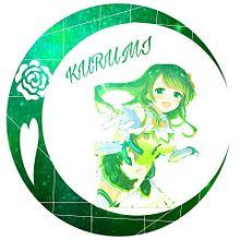 くるみちゃんの月の加工画像♥の画像(バトルガールハイスクールに関連した画像)