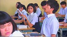 しげちゃんとゆいなちゃんの画像(ごめんね青春 黒島結菜に関連した画像)