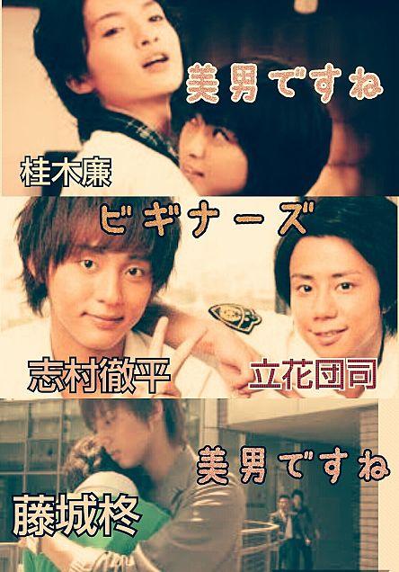まえあし3人組のドラマ歴史🎵の画像(プリ画像)