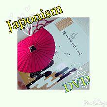 :    Japonism     DVD…♡