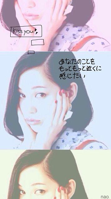 水原希子の画像(プリ画像)