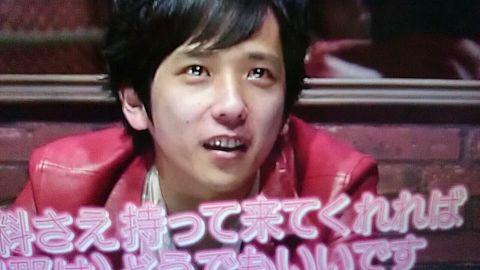 ニノさんの画像(プリ画像)