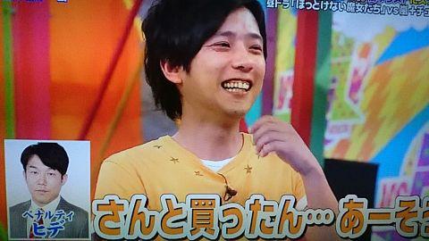 二宮さんの笑い方の画像(プリ画像)