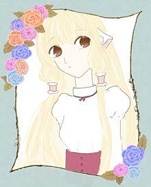 ちぃちゃんの画像(CLAMPに関連した画像)