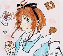 アリスさくらちゃん(*´ ˘ `*)の画像(CLAMPに関連した画像)