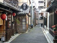 祇園東の画像(祇園東に関連した画像)