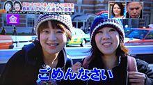 日本エレキテル連合 プリ画像