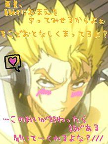 *乃愛*さんリクエスト(*^^*)の画像(ラクサスに関連した画像)