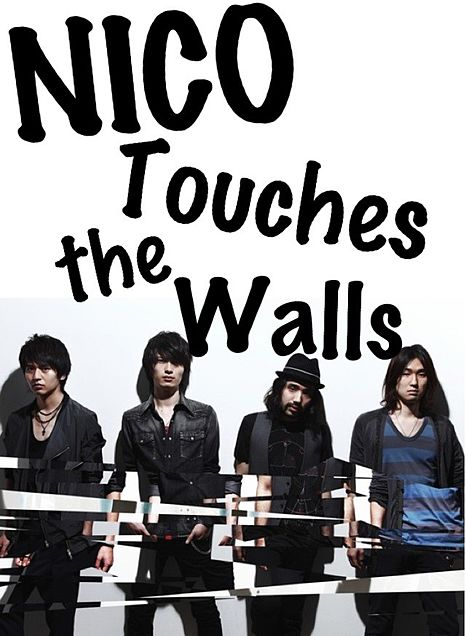 NICO Touches the Wallsの画像 p1_13
