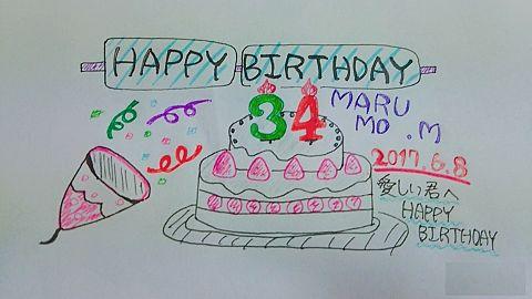 マモHappy Birthdayの画像(プリ画像)