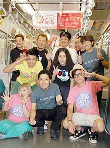 YOSHIMOTO WONDER CAMP TOKYOの画像(fujiwaraに関連した画像)