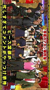 ピース綾部◆アカン警察の画像(ビビる大木に関連した画像)