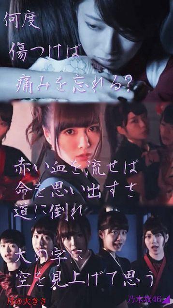 乃木坂46 月の大きさ 歌詞画の画像(プリ画像)