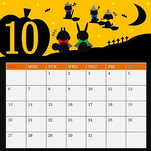 どうぶつ嵐10月カレンダーの画像(プリ画像)