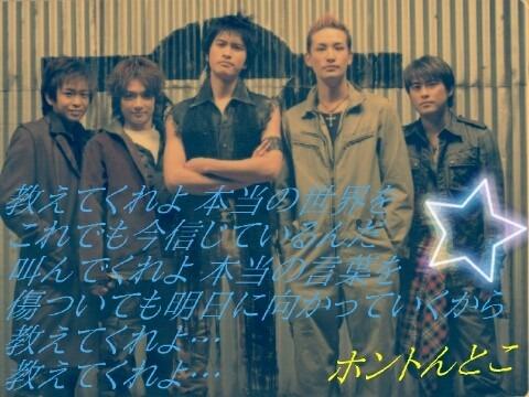 TOKIOの画像 p1_33