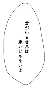 //の画像(白 枠 素材に関連した画像)