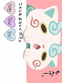 コマさん年賀状の画像(プリ画像)