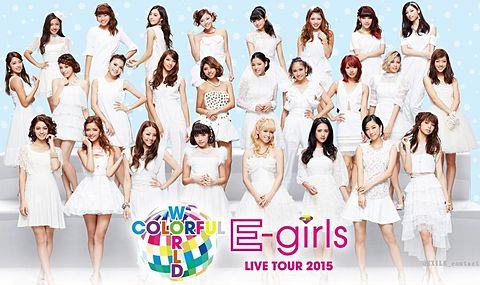 E-girls COLORFUL WORLDの画像(プリ画像)