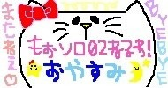 キティちゃん プリ画像