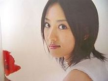渡辺夏菜の画像(プリ画像)