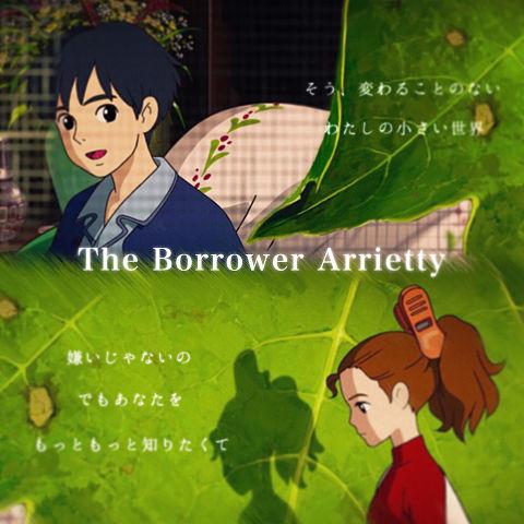 Arrietty 's Songの画像(プリ画像)